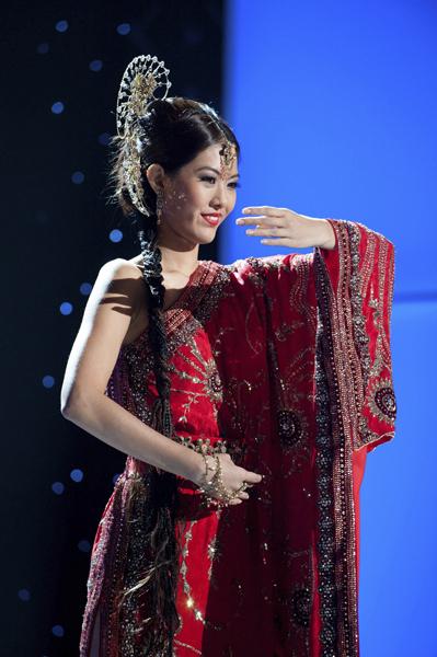 Мисс Сигнапур