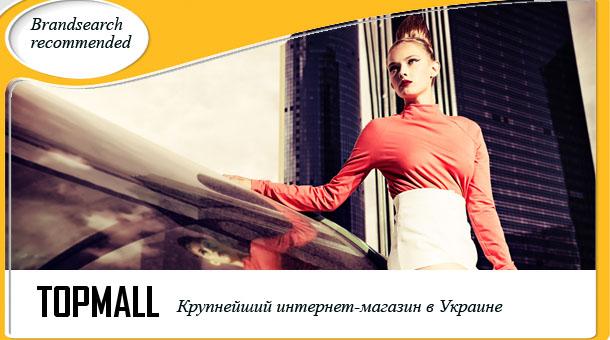 ТОП_mall