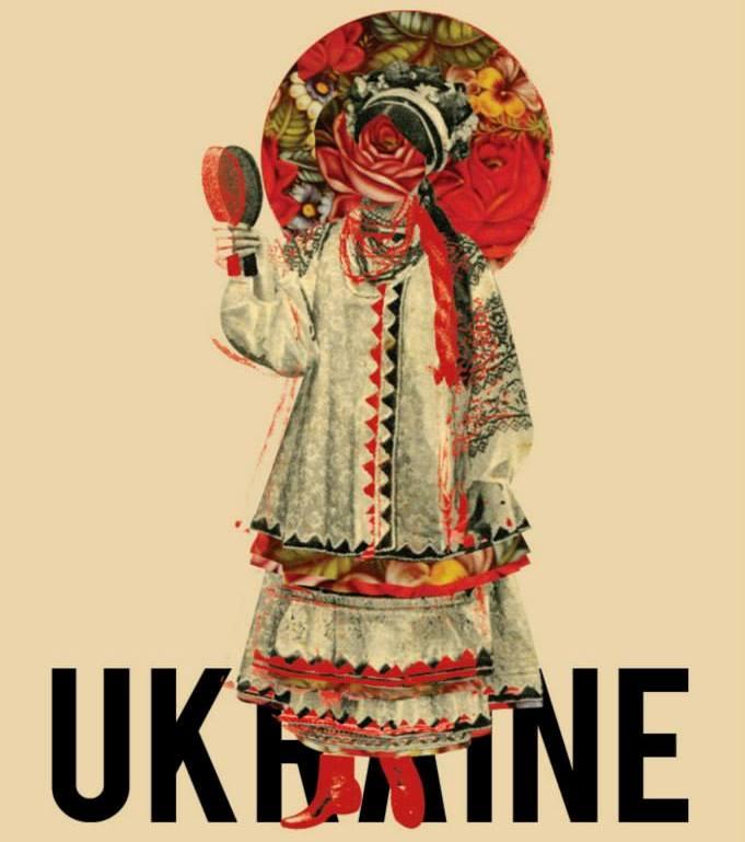 фото вещи в украинской тематике