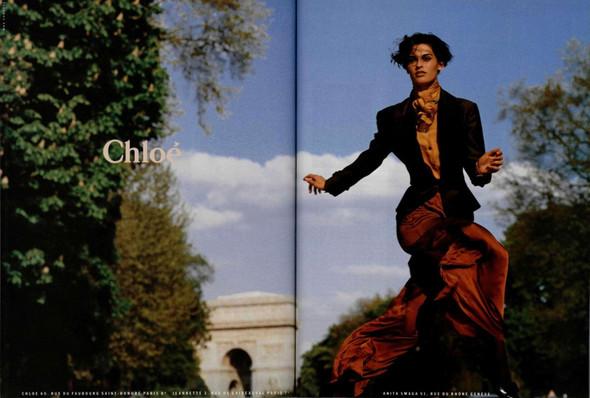 Chloe 1989 год